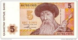 KAZAKHSTAN 5 ТЕҢГЕ (TENGE) 1993 (1995) P-9 UNC PRINTER: (BFONBK) [ KZ109b ] - Kazakhstan