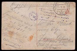 """FOTOKAART 1918 ** KRIEGSGEFANGENLAGER HAMELN - Van BELGISCHE KRIJSGEVANGENE Naar """" évacué Belge """" à Idegem ** - Guerre 1914-18"""
