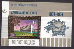 Cambodia, Scott #C52, Mint Hinged, UPU, Issued 1974 - Cambodia