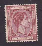 Puerto Rico, Scott #23, Mint Hinged, King Alfonso XII, Issued 1879 - Puerto Rico