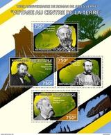 TOGO 2014 SHEET JULES VERNE WRITERS ESCRITORES Tg14420a - Togo (1960-...)