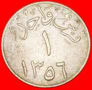 § GREAT BRITAIN: SAUDI ARABIA ★ 1 GHIRSH 1356 (1937)! LOW START★ NO RESERVE! Abd Al-Aziz Bin Sa'ud (1925-1 - Saudi Arabia