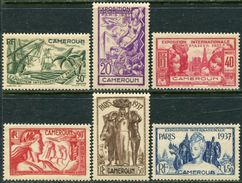 Cameroun 1937. Michel #116/21 VF/MNH. World Exhibition In 1937, Paris. (Ts48) - 1937 Exposition Internationale De Paris