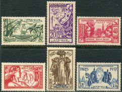 A.E.F. 1937. Michel #75/80 VF/MNH. World Exhibition In 1937, Paris. (Ts48) - 1937 Exposition Internationale De Paris