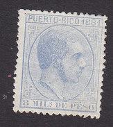 Puerto Rico, Scott #47, Mint Hinged, King Alfonso XII, Issued 1881 - Puerto Rico
