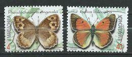 Macedonia 1996 Fauna, Butterflies Papillons - MNH - Macedonia