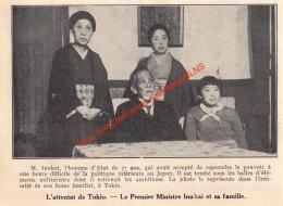 Premier Ministre Inukaï - Tokio Japon Japan  - 1932- Illustration 15x11cm - Documents Historiques