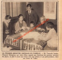 Premier Ministre Tsuyoshi Inukai - Tokio Japon Japan - 1932- Illustration 11.5x11cm - Documents Historiques