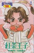 Télécarte Japon / 110-016 - MANGA - HANA TO YUME * Série STARS 98 * - By NAMPEI YAMADA - ANIME Japan Phonecard - 9080 - BD