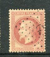 Superbe N° 32 Cachet Ancre - 1863-1870 Napoléon III Lauré