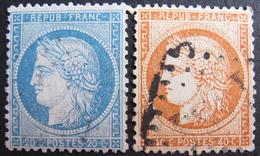 LOT R1595/27 - CERES Du SIEGE De PARIS N° 37 Et 38 - Cote : 25,00 € - 1870 Siège De Paris