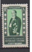 SYRIE        N° YVERT  :   PA 96    NEUF SANS GOMME        ( SG     034  ) - Poste Aérienne