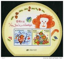 South Korea 2016 - Nouvel An Chinois, Année Du Singe - BF Neuf // Mnh - Korea (Süd-)