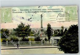 51677357 - Russe Rousse - Bulgarien
