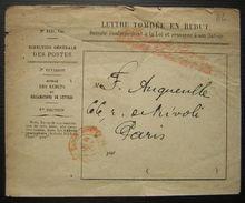 Lettre Tombée En Rebut Cachet Rouge De Paris Et Marque Linéaire Rouge à Dater - 1849-1876: Période Classique
