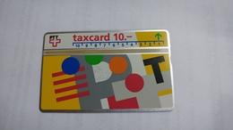 Switzerland-(v-17b)-PTT Post -(207f)-45.000-used Card+1card Prepiad Free - Suisse