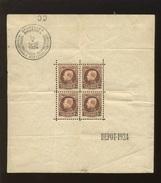 Bloc 1 De Belgique Avec 4 Plis, Mais Timbres OK      Cote  80-E - Blocks & Kleinbögen 1924-1960