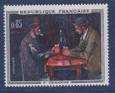 France, Petite Varieté,  Joueurs De Carte  De Cézanne, N° 1321, Nez Et Menton Blancs( 15039/11.1) - Errors & Oddities