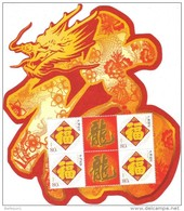 CHINA 2012-1 Lunar New Year Of DRAGON Special Sheet - 1949 - ... Volksrepubliek