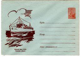 Entier URSS 40 Kopeks - 1923-1991 URSS