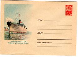 3 Entiers URSS 4 Kopeks_1961_bateau Ship - 1960-69