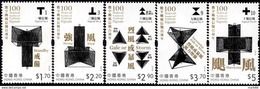 Hong Kong - 2017 - 100 Years Of Numbered Typhoon Signals - Mint Stamp Set With Lacquering - 1997-... Région Administrative Chinoise