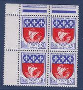France, Petite Varieté,  Blason De Paris, N° 1354 B, Rouge Sortant Du Blason; Bloc De 4( 15039/16.3) - Telegraaf-en Telefoonzegels