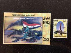 Iraq Victorious 2017 July Stamp & SS MNH T72 Tank F16 Fighter - Iraq