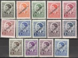 Serbien 31/44 ** Postfrisch - Occupation 1938-45
