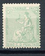 ANTILLES ESPAGNOLES : DIVERS N° Yvert 40 (*) - Cuba (1874-1898)