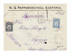 Türkei - 1906, R-Brief Mit 1 Und 2 Pia.von Kastoria Nach Leipzig - 1858-1921 Empire Ottoman