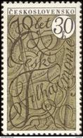 Czechoslovakia / Stamps (1966) 1497: 70th Ann. Of Czech Philharmonic - Johann Sebastian Bach (1685-1750) - Célébrités