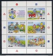 RUSSIAN FEDERATION 2004  Child Traffic Safety Block MNH / **.  Michel Block 72 - 1992-.... Föderation