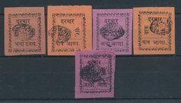 1897. India (Dhar) :) - Dhar