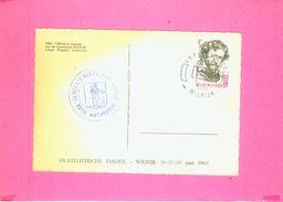 CP.   WILRIJK.  LANGE  WAPPER  EREBURGER.  1965. 1200 JARIG  BESTAAN - Maximumkarten (MC)
