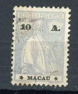 MACAO: DIVERS -  N° Yvert 217 Obli; - Macao