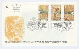 1987  ISRAEL FDC EXPLORATION, MAP Stamps SPECIAL Pmk TIBERIAS Cover - FDC