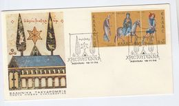 1974 GREECE FDC Stamps CHRISTMAS RELIGION  Cover - Christmas
