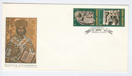 1982 GREECE FDC Stamps CHRISTMAS RELIGIOUS ART SCULPTURE Cover Religion - Christmas