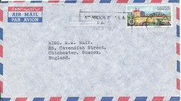 Malta Air Mail Cover Sent To Great Britain 9-8-1977 Single Franked EUROPA CEPT - Malta