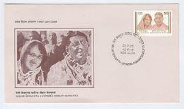 1985 INDIA FDC NELLIE SENGUPTA Stamps Cover - FDC