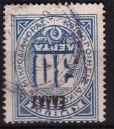 CRETE 1908 Rural Posthorn 30 On 30 L Blue Official Stamps Vl. L 4 - Kreta
