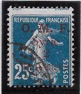 Syrie N°37 - Oblitéré - TB - Syrie (1919-1945)