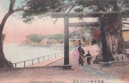 Carte 1920 THE BUND OF HONMOKU / YOKOHAMA - Yokohama