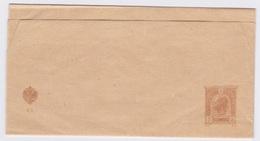 Austria-1900 Unused 3 Heller Postal Stationery Wrapper Format Size 150 X 70 - Interi Postali