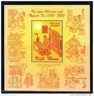 Vietnam Viet Nam MNH Perf Souvenir Sheet 2015 : 250th Birth Anniversary Of Nguyen Du (Ms1062B) - Vietnam