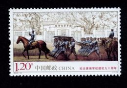 China 2014-12 90 Years Founding Of Whampoa Military Academy Stamp - 1949 - ... People's Republic