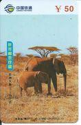 éléphant Elephant  Jungle Animal Télécarte Phonecard Karte (S.550) - Chine