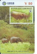 Timbre Stamp éléphant Elephant  Jungle Animal Télécarte Phonecard Karte (S.550) - Timbres & Monnaies
