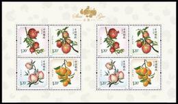 CHINA 2014-15 Fruit Stamp Sheetlet - Unused Stamps